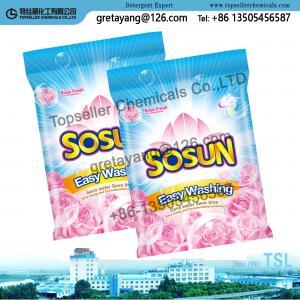 Quality High Quality Eco-Friendly Soap Powder Laundry Soap Powder Powder Washing Soap for sale