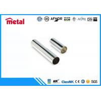 China SCH 40 Welded Super Duplex Stainless Steel Pipe 10 Inch Size ASTM UNS31803 F51 on sale