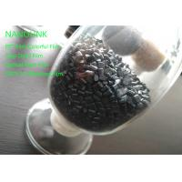 Quality PET Polyester Anti UV Masterbatch For Solar Control Film / Architectural Film for sale