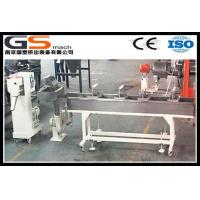 Quality hot die face air cooling pelleting machine for sale