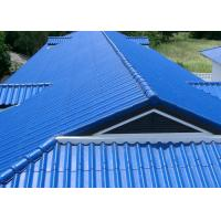 Quality Recyclable Aluminium Roofing Sheet Corrugated High Performance In Natural Color for sale