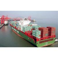 Quality Worldwide LCL Freight Forwarder / Lcl Ocean Services China To Trinidad Island Jamaica Barbados Grenada for sale