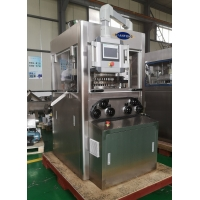 Quality High Output Rotary Chicken Bouillon Cube Tablet Press Machine HSZP series for sale