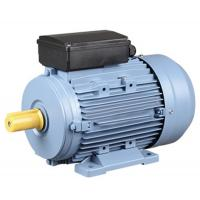 Quality Aluminium Housing 1 Phase Induction Motor With Capacitor - Start 0.25HP - 10HP for sale