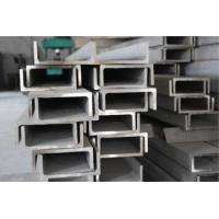 China Bright SS 316 Stainless Steel U Channel Bar Thickness 2mm - 100mm on sale
