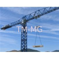 China Durable 10ton XCMG Tower Crane , XGTT200A Flat Top Tower Crane on sale