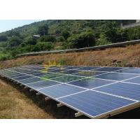 Quality Fast Installation Solar Panel Ground Mounting System All Aluminum Style for sale
