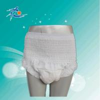 Quality Adult Disposable Incontinence Underwear Pull up Diaper for sale