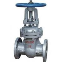 Quality Solid Wedge Water Gate Valve DN15-1000 Standard Resilient Wedge Gate Valve for sale