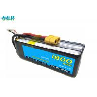 Quality Rechargeable RC Car Battery 35C 14.8V 1800mAh Li Polymer For Mini Helicopter / Airplane for sale