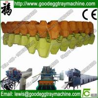 Quality Waste Paper Recycling Machine Egg Tray Machine for sale