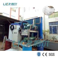 Quality 10 Ton Industrial Ice Flake Ice Making Machine With PLC Controller Bitzer Compressor for sale