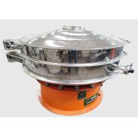 China Metal Powder Sieving Machine Vibro Sifter For Glass Beads Microballoon on sale