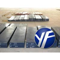 China Round Steel 1.2344/ H13 Tool Steel, Alloy Steel Round Bar H13, Tool Steel H13 on sale