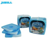 Quality Non Toxic Food Safe Cooler Packs Lunch Ice Packs Cooling For Kids Lunch Bags for sale