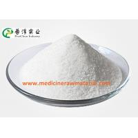 Quality Nutritional Food Additives L Phenylalanine Supplement High Purity For CAS 63-91-2 for sale