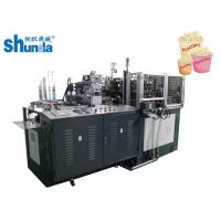 Buy 100-120pcs/Min Hot Air Sealing High Speed Paper Cup / Bowl Machine For Cold at wholesale prices