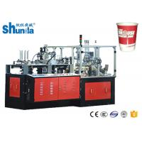 Quality 6-22 oz Double Wall Coffee or Tea Paper Cup Forming Machine High Efficient for sale