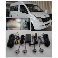 Buy cheap Reversing, Parking Assistant for Buses and Trucks, 360 Bird View parking system, four-way DVR, Loop Recording from wholesalers