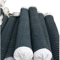 China Low Price double barbed selvage pvc coated chain link fence weight for Construction Materials on sale