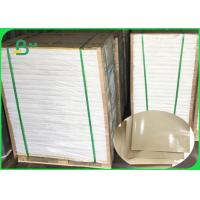 China MG 30 / 35 / 40gsm Green Security Heatable PE Coated Kraft Paper For Packing on sale