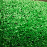 China Park accessories outdoor artifical grass fake grass for sale playground grass on sale