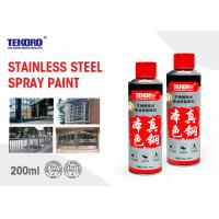 Quality Non - Toxic Stainless Steel Spray Paint Resisting Chipping / Cracking / Peeling for sale