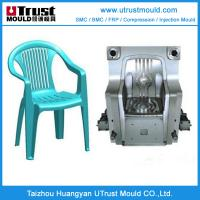 Quality Plastic injection mold classic living room furniture clear plastic chairs mould maker for sale