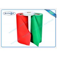 Quality 40g Recycling PP Spunbond Non Woven Fabric Rolls For Mattess for sale