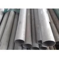 China 1 Sch 40s Inconel 792 Tube Welded SGS 30 Sch 5s Inconel 792 Pipe Tube on sale
