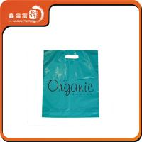 Quality personalized garment high quality printed plastic bag for sale