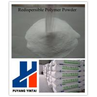Quality EVA copolymer powder for sale