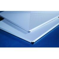 Quality Interior Decorative Metal Clip In Ceiling Plain Ceiling Tiles for sale
