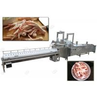 Quality 304 SS Duck Meat Processing Machine / Chicken Feet Peeling Machine Steam Electric Heating for sale