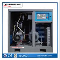 Quality 7.5kw/10hp  Good Air Belt Driven Screw Air Compressor Looking for distribution agent for sale