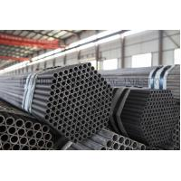 Quality DIN1629 ST37 ST44 ST52 Round Mild Steel Tubing , Chemical Mechanical Seamless Steel Tube for sale