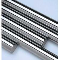 Quality Stainless Steel Round Bars for sale