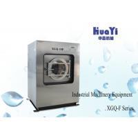 Buy cheap Heavy Duty SUS304 Fully Automatic Washing Machine XGQ Series Hotel Laundry Machine from wholesalers