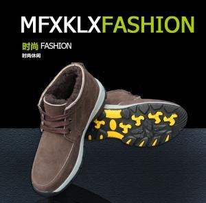 Quality Wholesale Winter Man Men's Fashion Casual Shoe Boots, leisure shoes, grey color, black color, Genuine Leather for sale