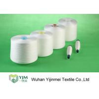 Quality Ring Spun 100% Virgin Polyester Spun Yarn For High Speed Sewing Machine for sale