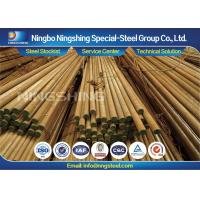 Quality AISI A283 Carbon Steel Round Bar , Engineering Structural Steel Bar for sale