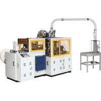 Quality High speed paper cup making machine MB-C12 for sale