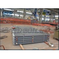 Buy cheap High Efficient Curved Bare Superheater For Industry And Power Station from wholesalers