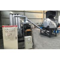 China Low Noise Copper Recycling Equipment , High Capacity Copper Wire Granulator on sale