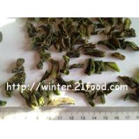 Quality dried bean 001 for sale