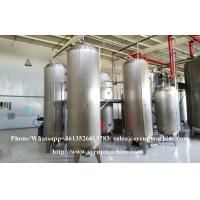 Quality High fructose corn syrup production plant high fructose corn syrup manufactuing machines for sale