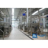 China pasteurized milk production line on sale
