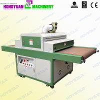 Quality UV curing machine with conveyor for UV ink for sale