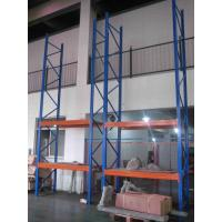 Quality Solid Structure Assembled Warehouse Storage Racks Metal Longspan Shelves for sale