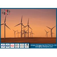 Buy cheap Dodecagonal Wind Turbine Pole Tower 16m Once Forming Without Joint from wholesalers
